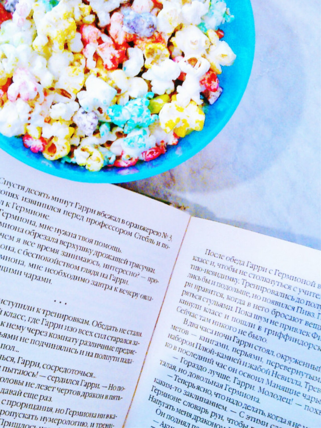 #book  #popcorn  #harrypotter  #like  #FreeToEdit